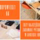 Czym się różni zarządzanie projektami HR od zwykłego zarządzania projektami